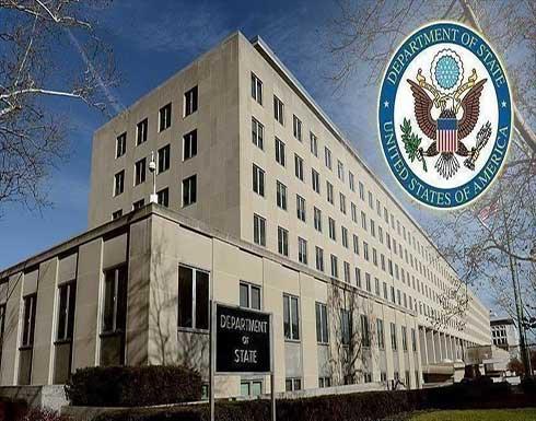 واشنطن : نتابع الوضع في الأردن عن كثب وهو شريك استراتيجي