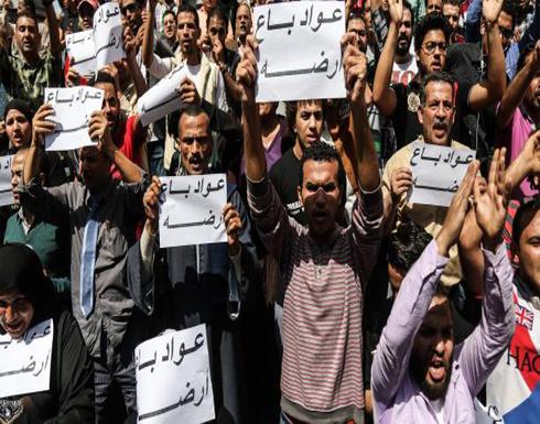 قوى مصرية تدعو لمحاكمة السيسي والتظاهر دفاعاً عن الجزيرتين