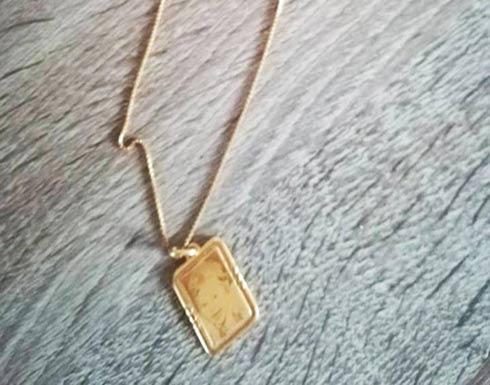 لأسباب عاطفية.. لصوص يعيدون قلادة ذهبية إلى صاحبتها
