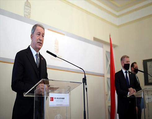 أكار: الانضمام للاتحاد الأوروبي من أهداف تركيا الاستراتيجية