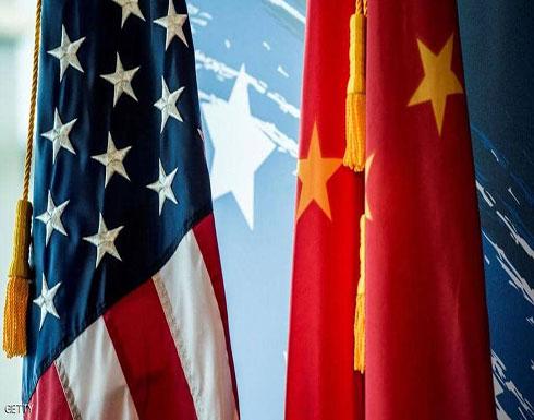 """الصين تدعو أميركا للتخلي عن """"عقلية الفوز بأي ثمن"""""""