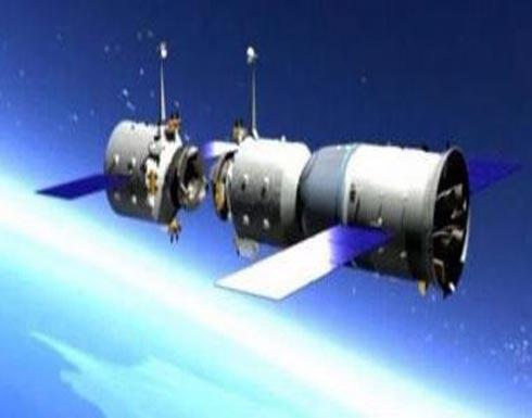 محطة الفضاء الصينية ستسقط على أوروبا أو أميركا!