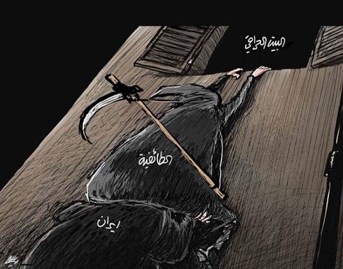 العراق بين الطائفية وايران
