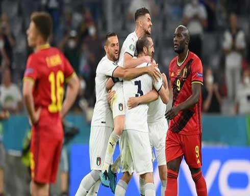 إيطاليا تقصي بلجيكا وتضرب موعدا ناريا مع إسبانيا في نصف نهائي أمم أوروبا (فيديو)