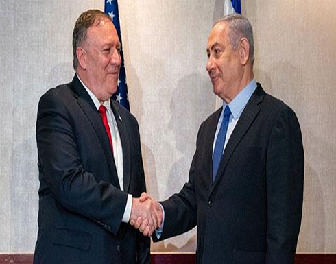 بومبيو يبحث مع نتنياهو مواجهة نفوذ إيران في المنطقة