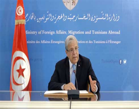 """تونس ترد على بيان إثيوبيا حول """"ارتكاب خطأ تاريخي"""""""