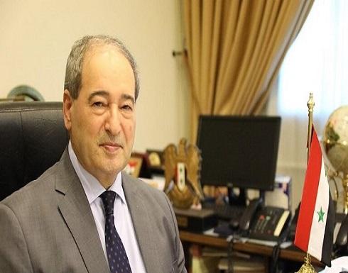 المقداد :  نأمل فتح أفق جديد للعلاقات بين سوريا والأردن وتعزيز العمل العربي