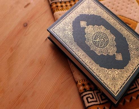 اليمن :  ضبط شخص يمزق القرآن الكريم  داخل دورات المياه بأحد المساجد - فيديو