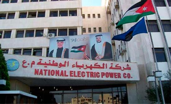 7ر61 مليون دينار خسائر شركة الكهرباء الوطنية في 2020