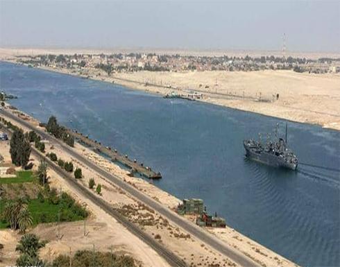 مصر تعلن ارتفاع إيرادات قناة السويس في 2019