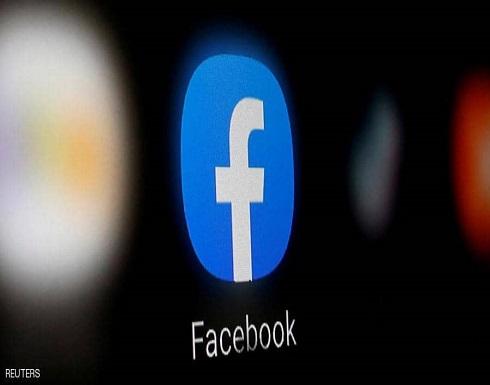 فيسبوك يحارب الحجر المنزلي.. بتطبيق جديد للأزواج
