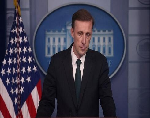 البيت الأبيض: سوليفان أثار مخاوف واشنطن من تصرفات بكين في لقائه مع كبير الدبلوماسيين الصينيين