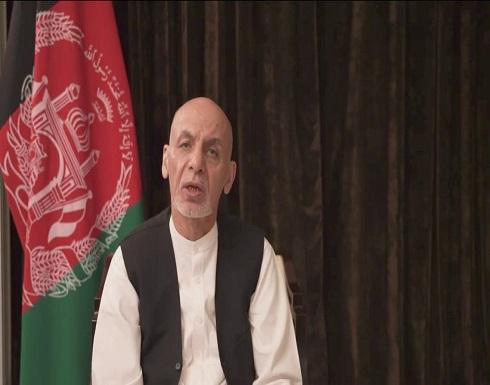 الرئيس غني من الإمارات : خرجت من كابل حقنا لدماء شعب أفغانستان