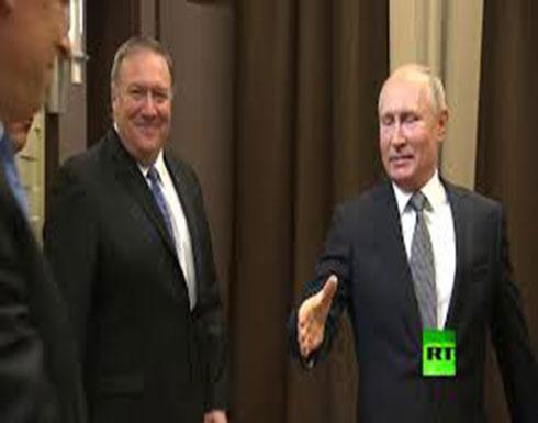شاهد : لحظة استقبال الرئيس بوتين لوزير الخارجية الأمريكي بومبيو في سوتشي