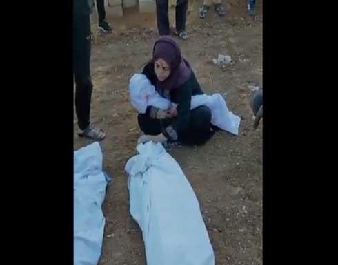 درعا تحت القصف.. لقطات لأم تودع أطفالها الثلاثة في الكفن تشعل غضبا عربيا (فيديو)