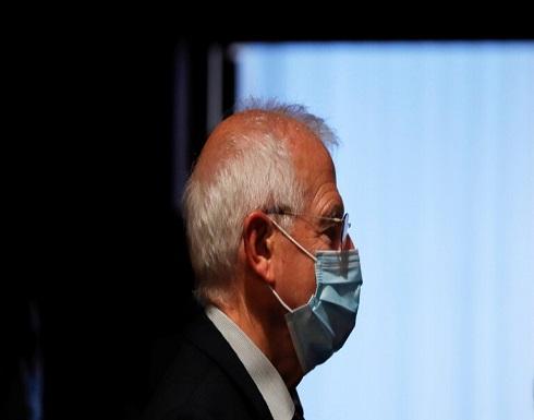 بوريل: الاتفاق النووي مع إيران مهم لأمن أوروبا