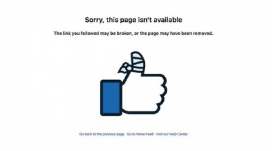 فيس بوك يلغي منشورات لمؤسسه زوكربيرغ