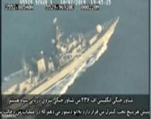 """إيران تنشر """"الفيديو"""".. الحرس الثوري في مواجهة بارجة بريطانية"""