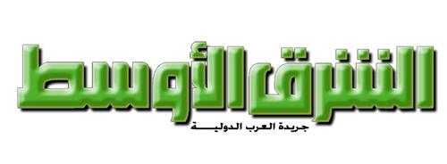 لبنان: المفتي يتحدى « شورى الدولة » بإجراء انتخابات المجلس الشرعي