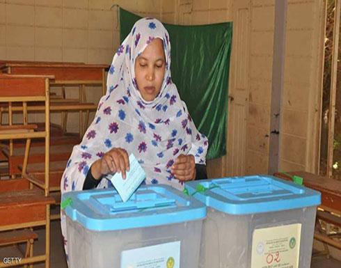 انتخابات موريتانيا.. خريطة تحالفات القوى السياسية