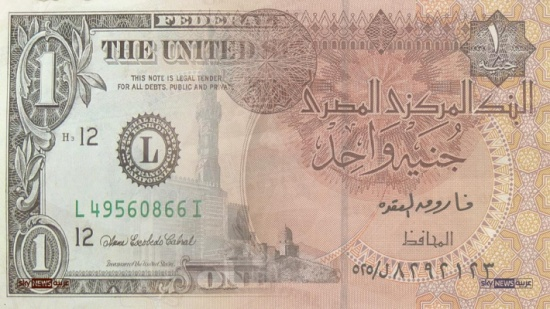 مصر تبدأ تطبيق السعر الجديد للدولار الجمركي