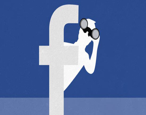 """خاصية جديدة لـ""""فيسبوك"""" تساعدك على التجول داخل ذكرياتك"""
