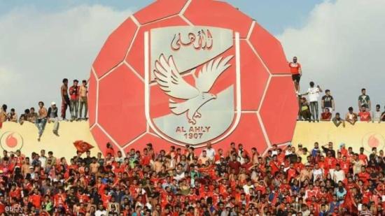 الأهلي المصري أول فريق عربي وأفريقي يحقق هذا الإنجاز