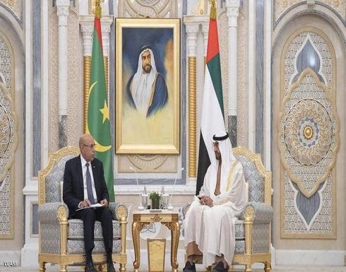 الإمارات تخصص ملياري دولار لتمويل مشاريع تنموية في موريتانيا