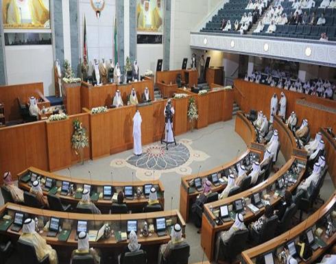 """الكويت.. حكم نهائي بحبس 8 نواب بقضية """"اقتحام البرلمان"""""""