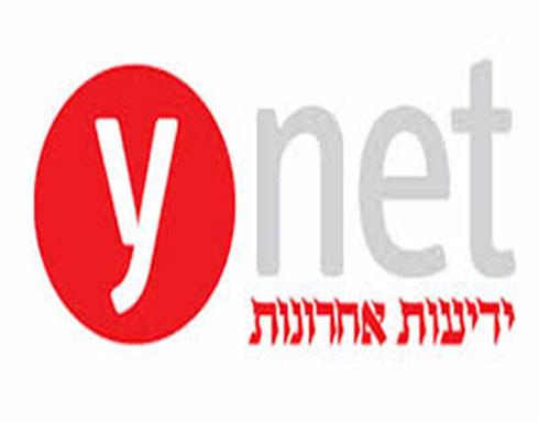 فضيحة غير مسبوقة : السلطة  تدفع  تعويضات لعائلة إسرائيلية