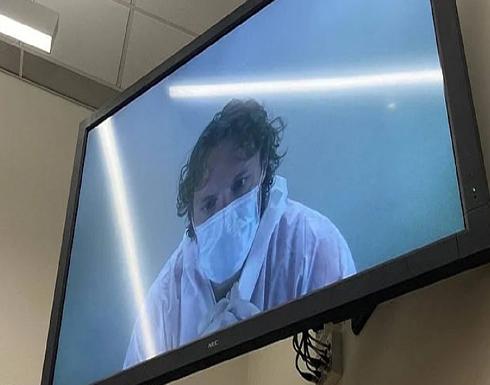 """حبس شاب بتهمة """" معانقة صديق """" في نيوزلندا"""