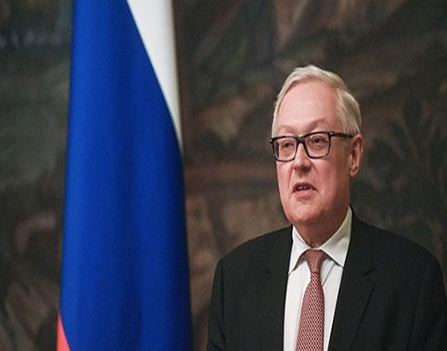 """ريابكوف: لا نتفق مع واشنطن على أن معاهدة """"ستارت"""" موضوع العام المقبل"""