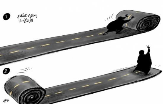 احتواء الشارع الايراني