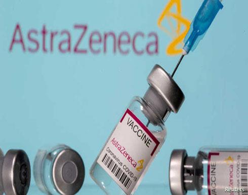 أسترازينيكا تؤكد فعالية لقاحها للمسنين وتعلق على مخاوف تجلط الدم