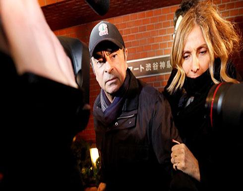 محكمة اليابان العليا ترد استئناف غصن على إعادة اعتقاله