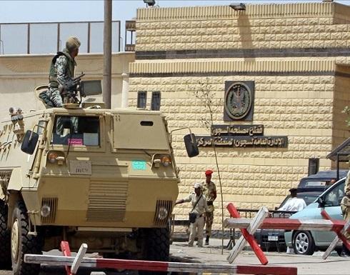 مقتل 3 من الأمن و4 سجناء في محاولة هروب من سجن بمصر