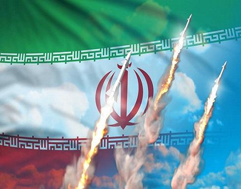 مسؤولون أميركيون: رفع حظر الأسلحة عن إيران سيشعل حربا إقليمية