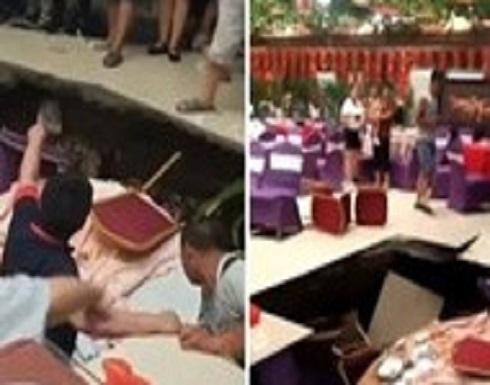 بالفيديو: زفاف في الصين تحول إلى مأساة.. حفرة تبتلع المدعوين!