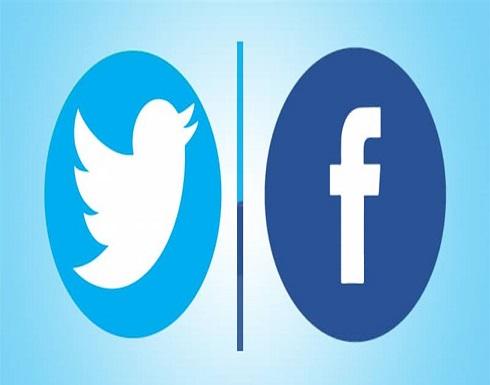 """روسيا تقاضي """"فيسبوك"""" و""""تويتر"""".. والسبب؟"""