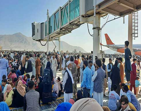 قتلى وجرحى جراء التدافع.. فوضى وإطلاق نار كثيف في محيط مطار كابل