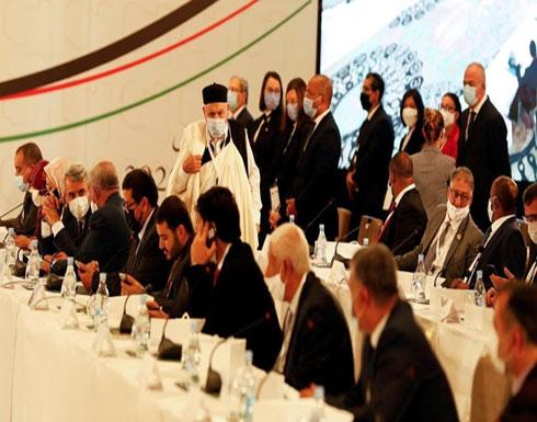 ليبيا.. الحوار السياسي يستأنف جلساته لإتمام تنفيذ خارطة الطريق