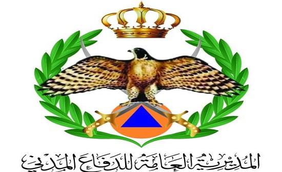 بالاسماء : إحالة 66 ضابطا اردنيا في الدفاع المدني إلى التقاعد