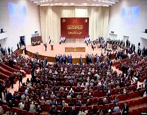 القضاء العراقي يطلب رفع الحصانة عن 5 نواب بقضايا فساد