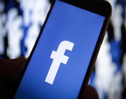 أخطاء تفعلها على فيسبوك تسبب لك المخاطر منها نشر المعلومات الشخصية