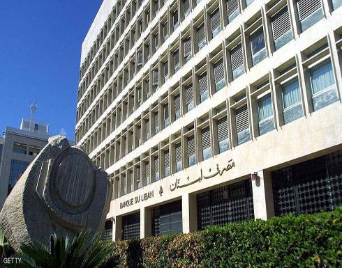 تكلفة التأمين على ديون لبنان تصل مستوى قياسيا