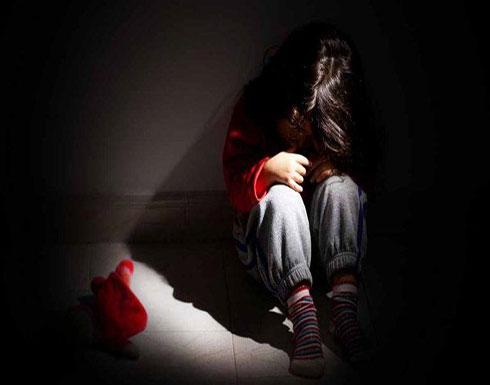 جريمة مروعة... اغتصاب جماعي لطفلة وتهشيم رأسها حتى الموت!