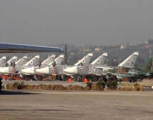 تفاصيل إحباط الهجوم على قاعدة حميميم الروسية
