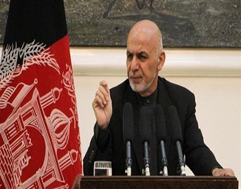 أفغانستان: الحكومة لن تحضر محادثات طالبان في موسكو