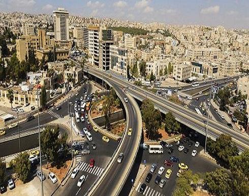 63% من الأردنيين يرون أن الأمور لا تسير بالاتجاه الصحيح