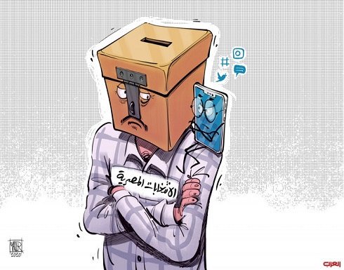التكنولوجيا رقيب على انتخابات مصر